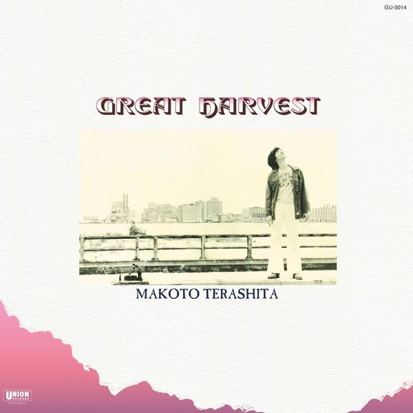 makoto-terashita-great-harvest-lp-le-tres-jazz-club-cover