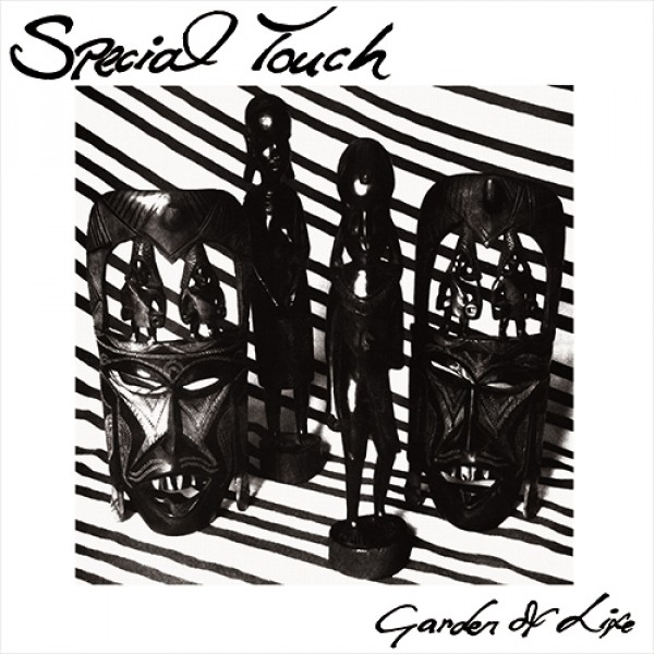 special-touch-garden-of-life-lp-heels-souls-recordings-cover