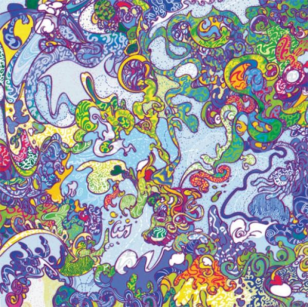 dj-sneak-ryan-crosson-various-artists-sensory-vol1-opulence-cover
