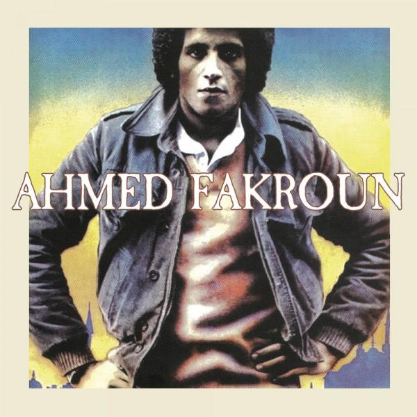 ahmed-fakroun-nisyan-la-ya-nob-groovin-recordings-cover