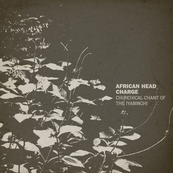 african-head-charge-churchical-chant-of-the-iyabinghi-lp-on-u-sound-cover