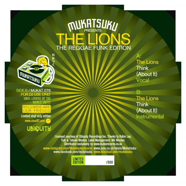 the-lions-think-about-it-mukatsuku-cover