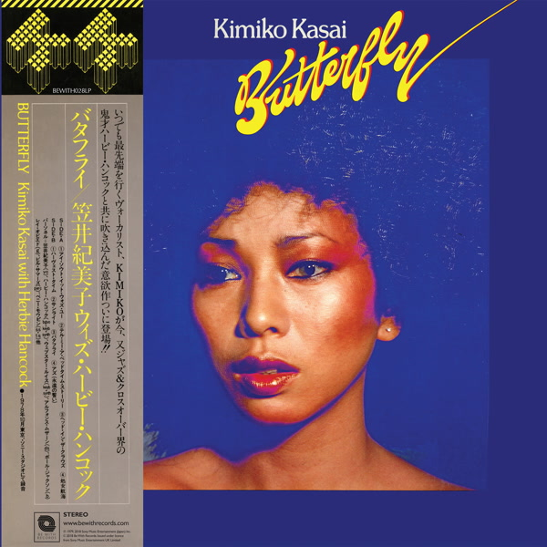 kimiko-kasai-with-herbie-hancock-butterfly-lp-be-with-records-cover