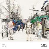 knox-here-ep-john-tejada-remix-last-night-on-earth-cover