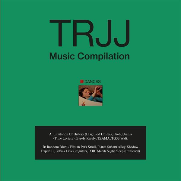 trjj-music-compilation-12-dances-lp-stroom-cover
