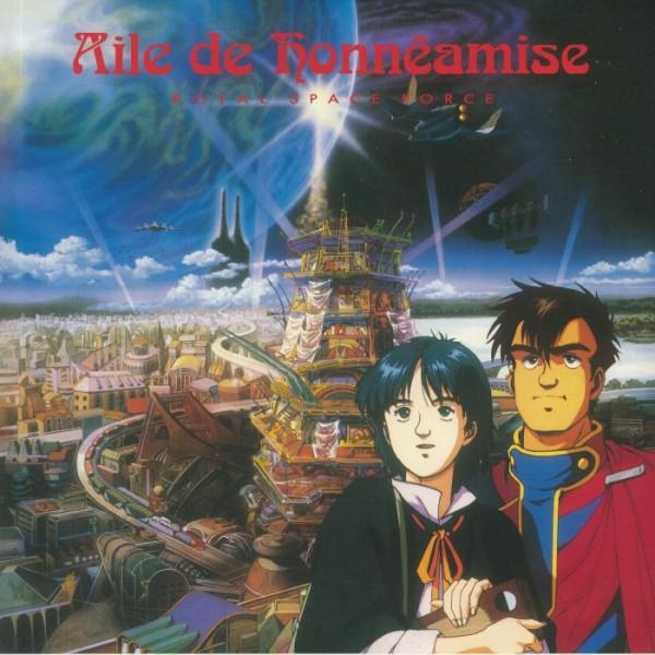 ryuichi-sakamoto-aile-de-honneamise-royal-space-force-soundtrack-lp-alternative-fox-cover