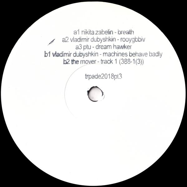 nikita-zabelin-vladimir-dubyshkin-ptu-the-mover-trpade2018-pt-3-trip-cover
