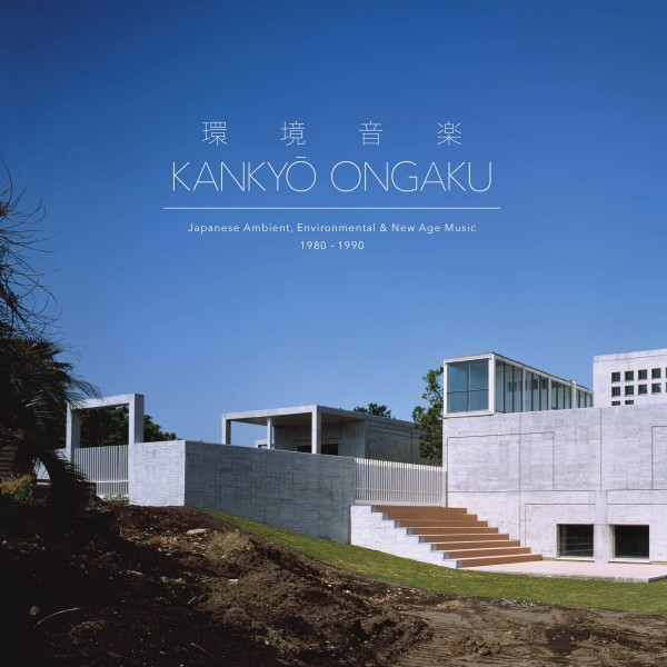 various-artists-kanky-ongaku-japanese-ambient-environmental-new-age-music-1980-1990-lp-light-in-the-attic-cover