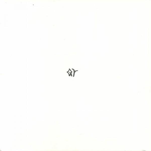 qy-untitled-ep-freund-der-familie-cover