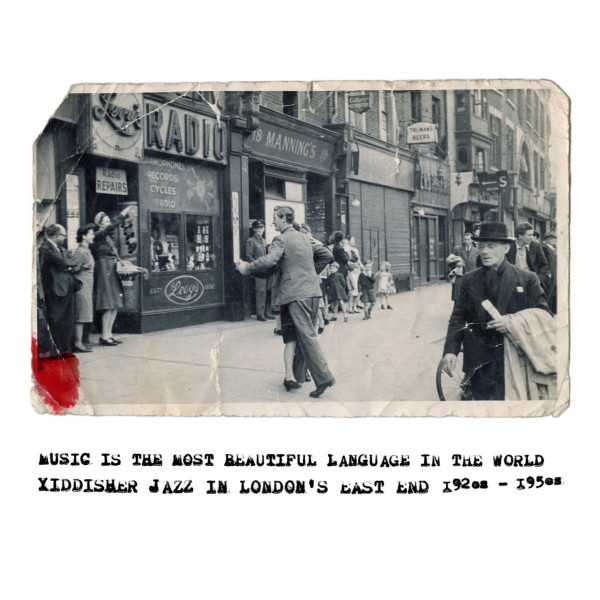 various-artists-music-is-the-most-beautiful-language-in-the-world-lp-jwm-records-cover