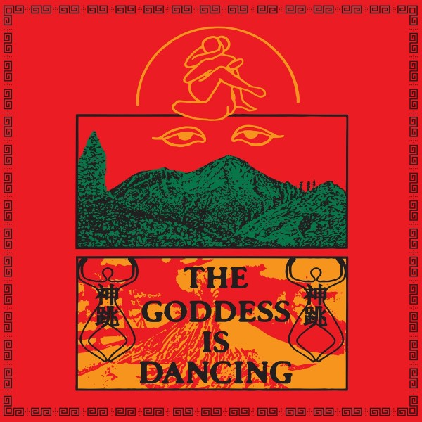 dk-the-goddess-is-dancing-lp-good-morning-tapes-cover