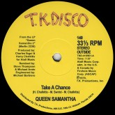 queen-samantha-mad-dog-fire-department-take-a-chance-cosmic-funk-tk-disco-cover