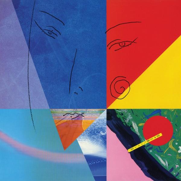 masumi-hara-4-x-a-dream-lp-numero-group-cover