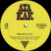 ata-kak-obaa-sima-adagya-awesome-tapes-from-africa-cover