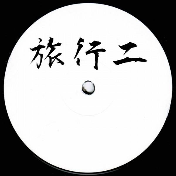 unknown-artist-ryoko-02-pre-order-ryoko-cover