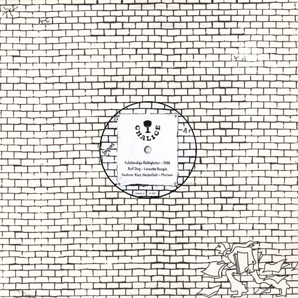 ruf-dug-various-artists-chalice-002-chalice-records-cover