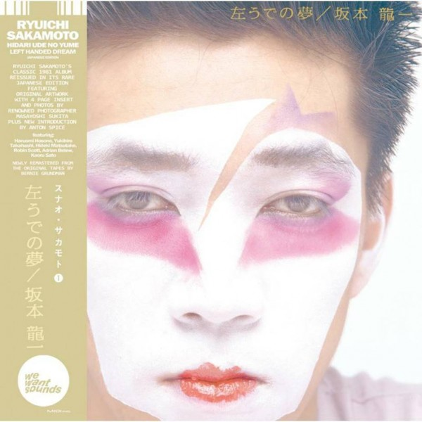 ryuichi-sakamoto-hidari-ude-no-yume-lp-japanese-edition-wewantsounds-cover