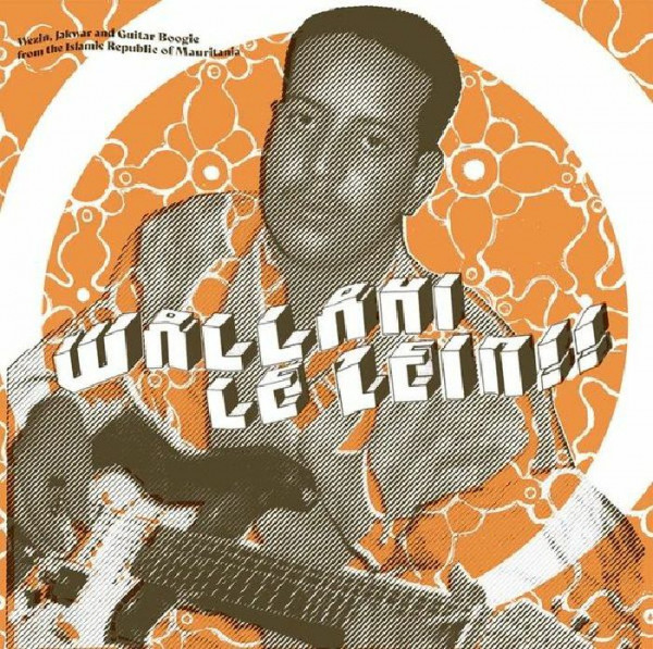 various-artists-wallahi-le-zein-lp-mississippi-cover