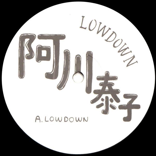 yasuko-agawa-lowdown-studio-mule-cover
