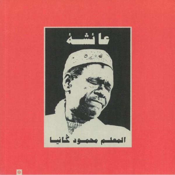 maalem-mahmoud-gania-aicha-lp-hive-mind-cover