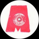 elliot-power-murmur-marathon-artists-cover