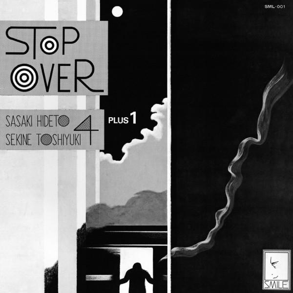 hideto-sasaki-toshiyuki-sekine-quartet-1-stop-over-lp-bbe-records-cover
