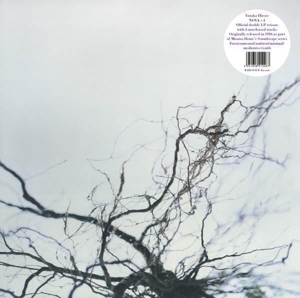 yutaka-hirose-nova-4-lp-wrwtfww-records-cover