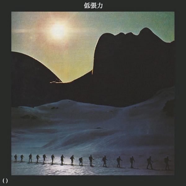 manabu-nagayama-soichi-terada-low-tension-utopia-records-cover