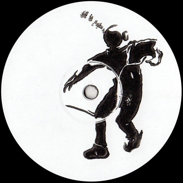 nature-rhythm-mariposa-ep-deep-frontier-records-cover