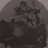 mathame-icound-ep-inc-trusme-remix-baastard-cover