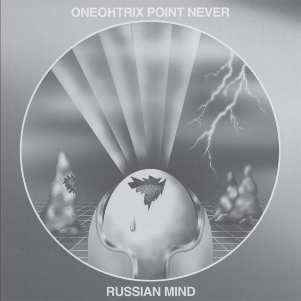 oneohtrix-point-never-russian-mind-lp-rsd-2021-software-cover
