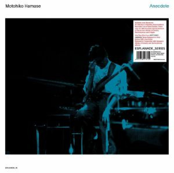 motohiko-hamase-anecdote-lp-wrwtfww-records-cover