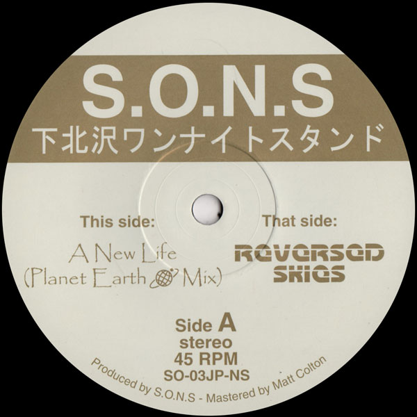 sons-shimokitazawa-one-night-stand-sons-cover