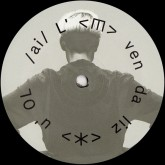 car-remixes-pt-1-roman-flugel-planningtorock-manfredas-benedikt-frey-les-disques-de-la-mort-cover