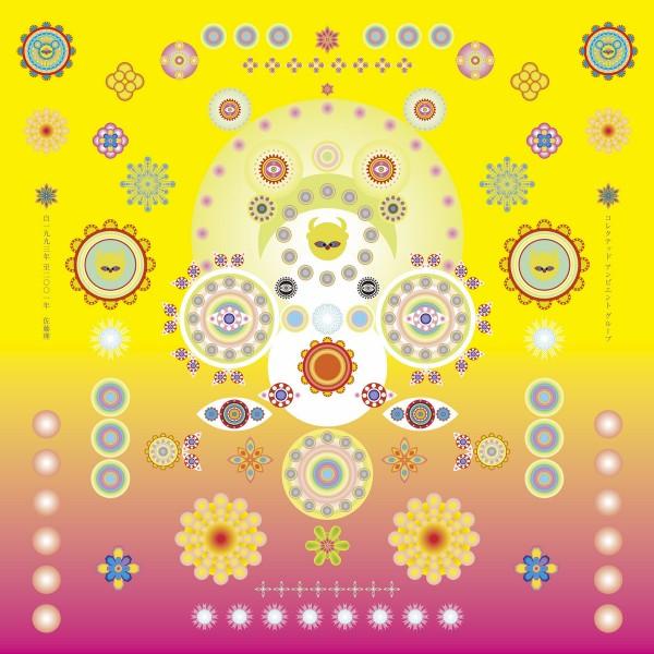 osamu-sato-collected-ambient-grooves-1993-2001-lp-musique-pour-la-danse-cover