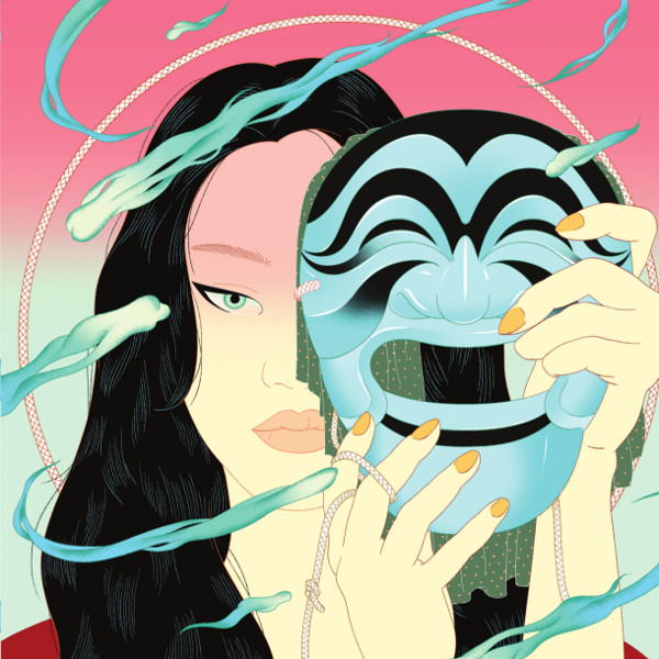 peggy-gou-moment-ep-gudu-records-cover