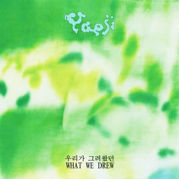 yaeji-what-we-drew-lp-xl-recordings-cover
