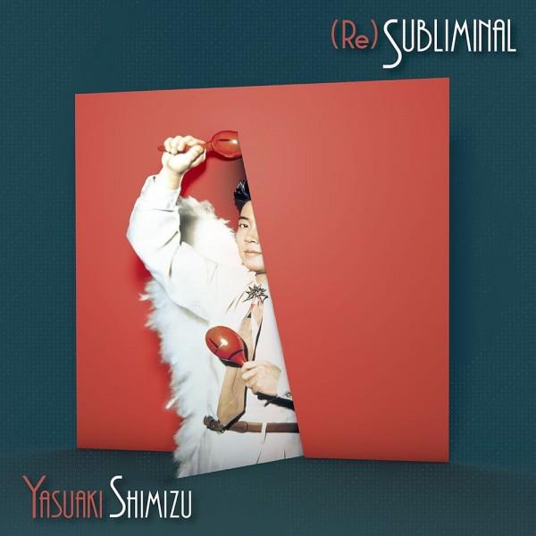 yasuaki-shimizu-resubliminal-lp-hmv-cover