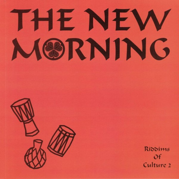 the-new-morning-riddims-of-culture-2-emotional-rescue-cover