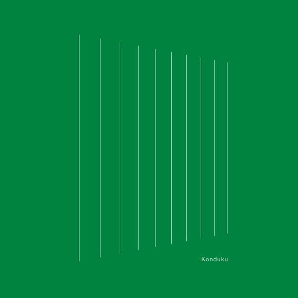 konduku-mantis-03-delsin-cover