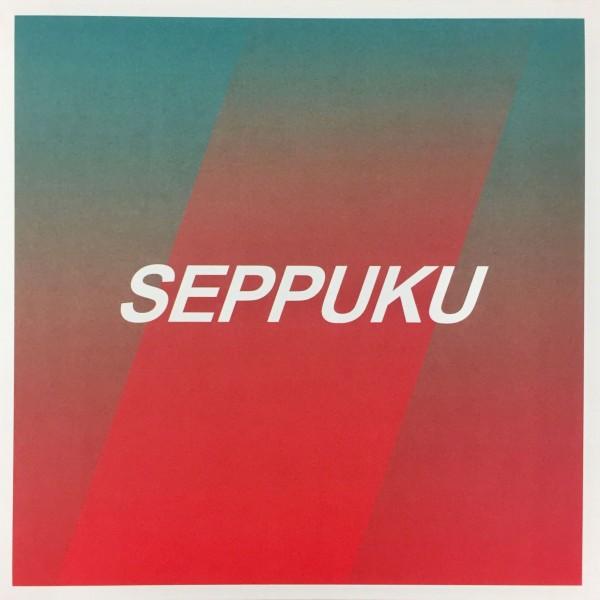 garth-be-seppuku-wolf-music-cover