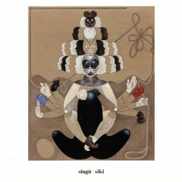 singu-siki-lp-growing-bin-records-cover