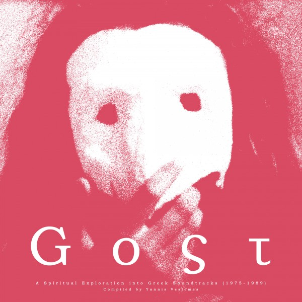 various-artists-gost-a-spiritual-exploration-into-greek-soundtracks-1975-1989-lp-pre-order-into-the-light-cover