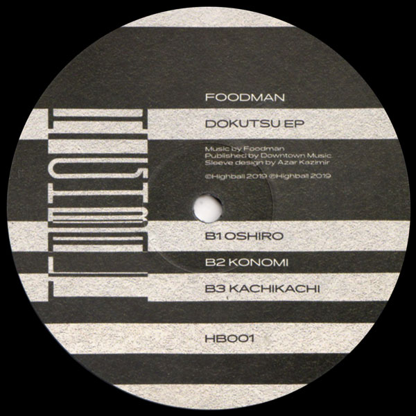 foodman-dokutsu-ep-highball-cover
