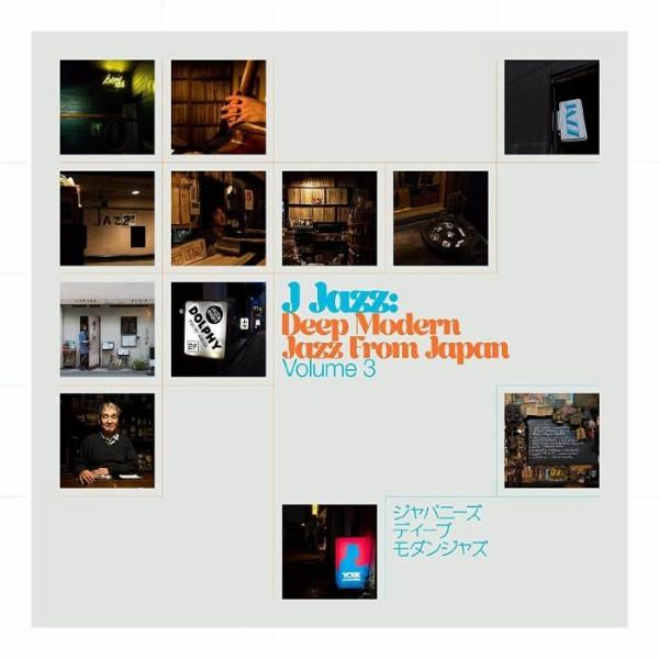 various-artists-j-jazz-volume-3-deep-modern-jazz-from-japan-lp-bbe-music-cover