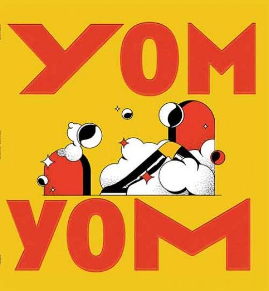 rabo-snob-yom-yom-ep-razor-n-tape-reserve-cover