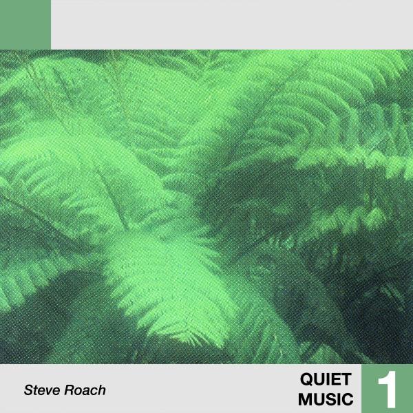 steve-roach-quiet-music-1-lp-telephone-explosion-cover