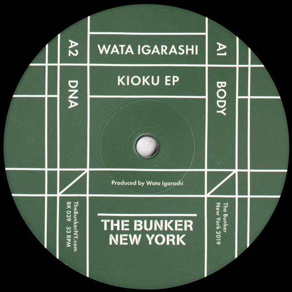 wata-igarashi-kioku-ep-the-bunker-new-york-cover