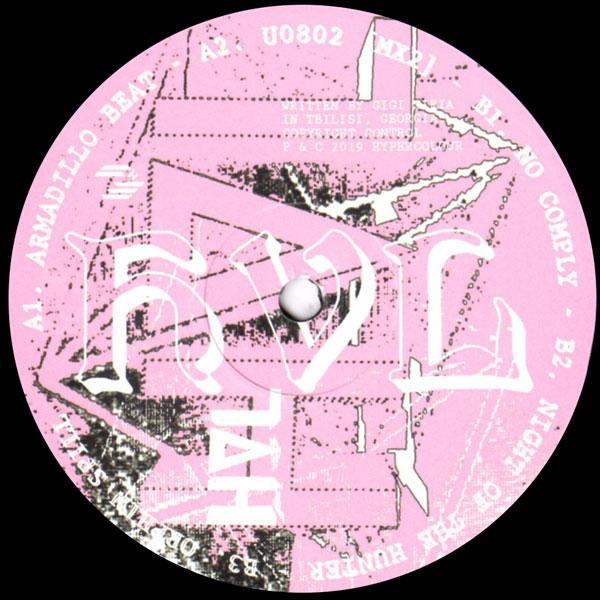 hvl-orphin-spill-hypercolour-cover