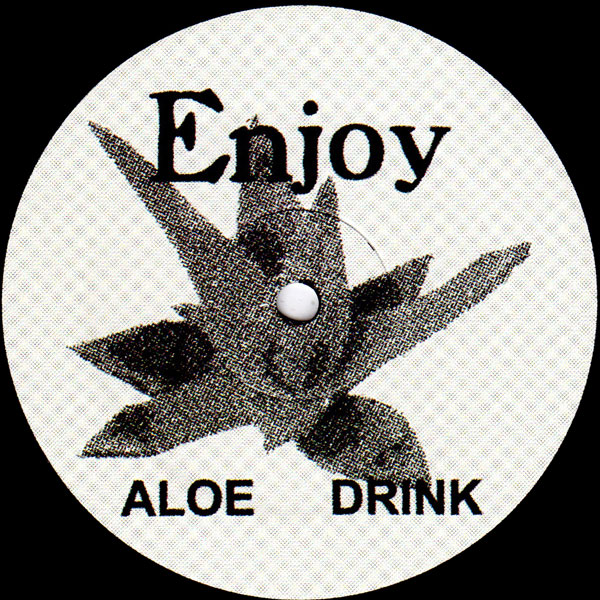 khotin-aloe-drink-force-of-nature-remix-public-release-cover